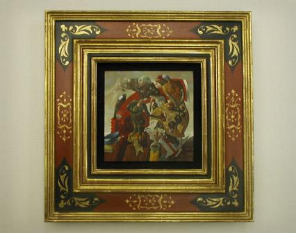 Wildman Art frame image